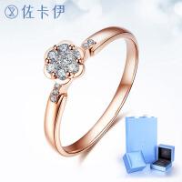 佐卡伊钻戒女钻石结婚戒指求婚女戒18K群镶婚戒正品珠宝首饰女款