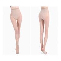 猫人(MiiOW) 丝袜女天鹅绒夏季脚底比基尼丝袜任意剪连裤袜性感美腿