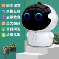 小白智能语音对话早教故事机器人益智教育男女孩wifi学习机玩具