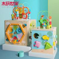 木玩世家绕珠玩具智力盒百宝箱儿童串珠宝宝益智早教积木男孩女孩