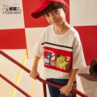 小虎宝儿旗舰店男童短袖t恤夏薄款2020新款儿童韩版打底衫中大童