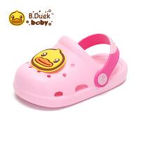 【秒杀价:28.9】B.Duck小黄鸭童鞋男女童凉拖鞋夏季新款儿童透气休闲洞洞鞋BY1175302
