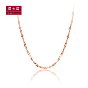 周大福 时尚优雅18K玫瑰金项链定价E105821>>定价