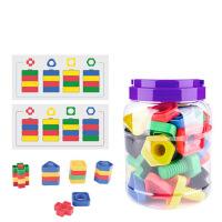 螺丝配对积木螺丝旋转配对积木儿童智力玩具幼儿园早教玩具