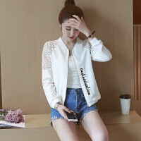 新款2018春款女装短外套韩版时尚休闲字母镂空拼接长袖棒球服显瘦