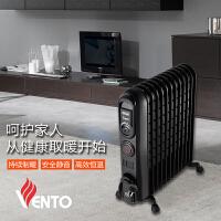 Delonghi/德龙V551220T 家用电热油汀 取暖器 电暖器 节能家用恒温 万向轮 12片 24h定时
