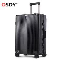 OSDY铝框箱拉链箱拉杆箱TSA海关锁行李箱万向轮小包角合金拉杆简约经典登机箱
