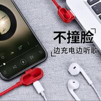 苹果数据线弯头8x快充iPhone7plus加长3米充电听歌通话手机充电器