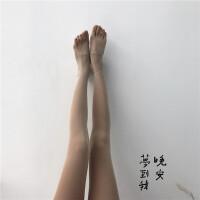 JHJ~加绒加厚款连裤袜秋冬打底袜光腿紧身隐形显瘦保暖神器