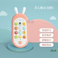 【领券立减】儿童手机玩具 宝宝早教可咬音乐仿真电话0-1-3岁男女孩
