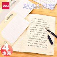 得力笔记本文具英语本作文本加厚英文作业练习记录本功能本学生用