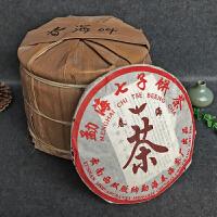 【7片】2004年左右春海茶厂(勐海七子饼茶)普洱熟茶 357g/片