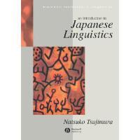 【预订】Introduction To Japanese Linguistics
