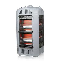 小太阳取暖器四面烤 带加湿盒 取暖气 家用烤火炉节能电暖器 白色