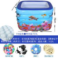 婴儿游泳池家用宝宝游泳桶充气小孩幼儿家用儿童洗澡桶新生儿室内婴儿游泳池