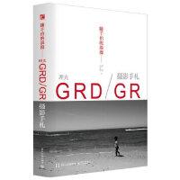 【二手书9成新】随手拍的浪漫理光GRD/GR摄影手札(全彩)刘征鲁著9787121259999电子工业出版社