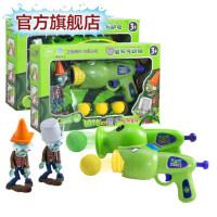 植物大�鸾┦�玩具豌豆玉米��������l射手持����鸾┦�男孩�Y物