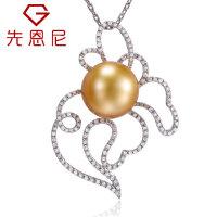 先恩尼珍珠 白18K金珍珠项链 海水珍珠 金珍珠 群镶钻石豪华款 珍珠吊坠 HFZZXL061