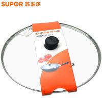 【包邮费】苏泊尔授权专卖玻璃盖G型钢化可视玻璃锅盖TL022- 5炒锅透明锅盖配件 34CM