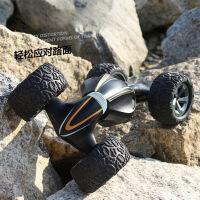 大号遥控越野车电动四驱攀爬高速赛车男孩汽车充电玩具3-6周岁7