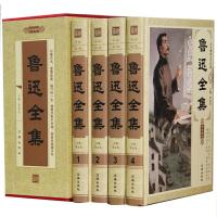 鲁迅全集 插盒16开4册 现代名人作家 写实派代表人物  辽海出版社 定价696