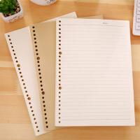 20/26/30孔活页本替芯空白横线5mm方格活页纸笔记本a5/B5/A4