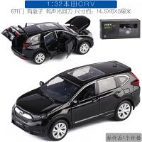 东风车模 6开门原厂1:32东风本田CRV17款合金回力汽车模型玩具收藏 6开门本田CRV-黑色 送车牌电池