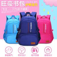 小学生书包男女1-3年级6-12周岁4-6年级儿童双肩韩版防水耐磨背包
