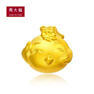 周大福 珠宝十二生肖幸福鸡足金转运珠黄金吊坠定价R19089>>定价