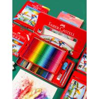 德国辉柏嘉48色水溶彩铅 72水溶性彩色铅笔美术彩笔绘画水彩铅笔