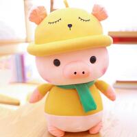 猪娃娃公仔毛绒玩具可爱玩偶送女生生日礼物大号猪年吉祥物娃娃萌