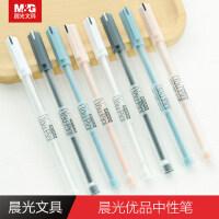 晨光优品中性笔黑0.35韩国小清新可爱全针管学生用细水笔简约