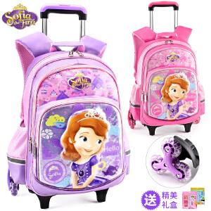 迪士尼儿童拉杆书包小学生3-6年级三轮可爬楼苏菲亚女童双肩背包