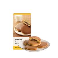 【网易严选双11狂欢】铜锣烧蛋糕 50克*10枚