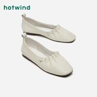 热风时尚女士休闲鞋H02W9126