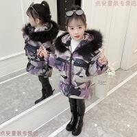 女童2018新款韩版儿童棉衣女孩棉袄迷彩外套加厚冬装洋气短款