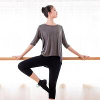 舞蹈练功服现代舞上衣成人女莫代尔圆领宽松中袖古典芭蕾基训服装瑜伽服