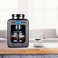 maybaum/五月树 M380(青灰)商用家用全自动智能滴漏式磨豆咖啡机 美式