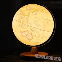 30cm高清复古地球仪浮雕表面 家居装饰发光地球仪LED台灯生日礼物