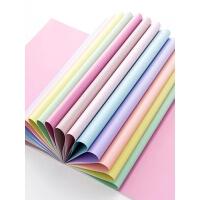 小清新简约防水包书纸书皮包书膜小学生碎花书皮纸礼物包装纸24张