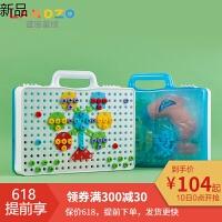 儿童动手拆装拧螺丝玩具螺母组合拼装男孩电钻宝宝智力拼图