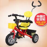 创意新款儿童三轮车1-2-3-6岁宝宝脚踏车婴儿手推车小孩自行车单车