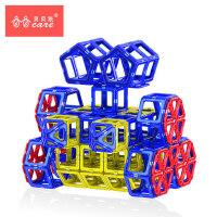 磁力片儿童益智玩具积木吸铁石磁铁拼装磁力贴片女孩男孩纯散片
