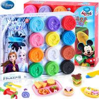 迪士尼橡皮泥����DIY�p粘土幼�和�手工泥3D彩泥安全模具套�b玩具