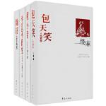 武侠猎奇小说套装・现代文学经典必读(全4册)(平江不肖生/包天笑/程小青/徐� )