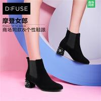 D:Fuse/迪芙斯秋冬新款羊反绒圆头粗跟切尔西短靴DF73116002