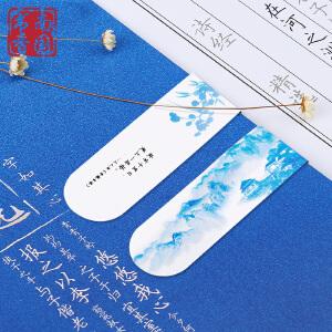 南国书香 创意磁性书签软磁对吸礼品书签分页签学习办公阅读文具