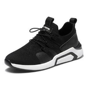 西瑞透气网鞋男士网面鞋运动休闲鞋韩版黑色跑步潮鞋飞织男鞋防臭9192