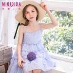 米奇丁当 女童洋气吊带连衣裙露肩2018夏季新款儿童公主格子蛋糕裙