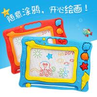 海洋磁性画板大号彩色写字板 婴幼儿涂鸦黑板儿童益智玩具